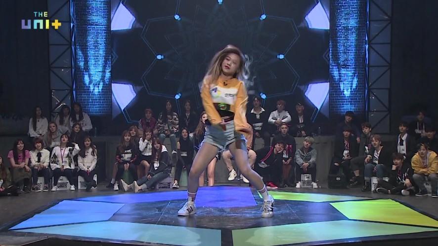 [유닛G] 한비(립버블) 포지션 배틀_댄스 [HAN BI(LIPBUBBLE) / Position Battle_Dance]