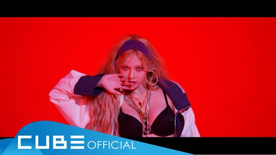 현아 - 'Lip & Hip' Official Music Video