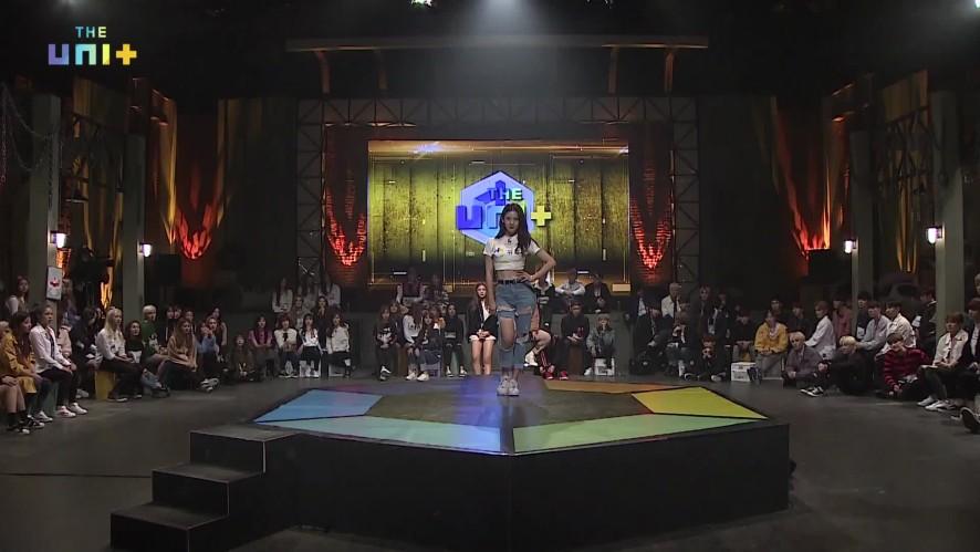 [유닛G] 유정(S2) 포지션 배틀_댄스 [YU JEONG(S2) / Position Battle_Dance]