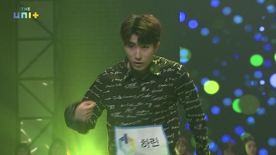 [유닛B] 하린(MAS) 포지션 배틀_댄스 [HA RIN(MAS) / Position Battle_Dance]