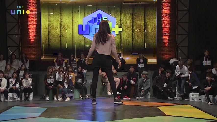 [유닛G] 이보림 포지션 배틀_댄스 [LEE BO LIM / Position Battle_Dance]