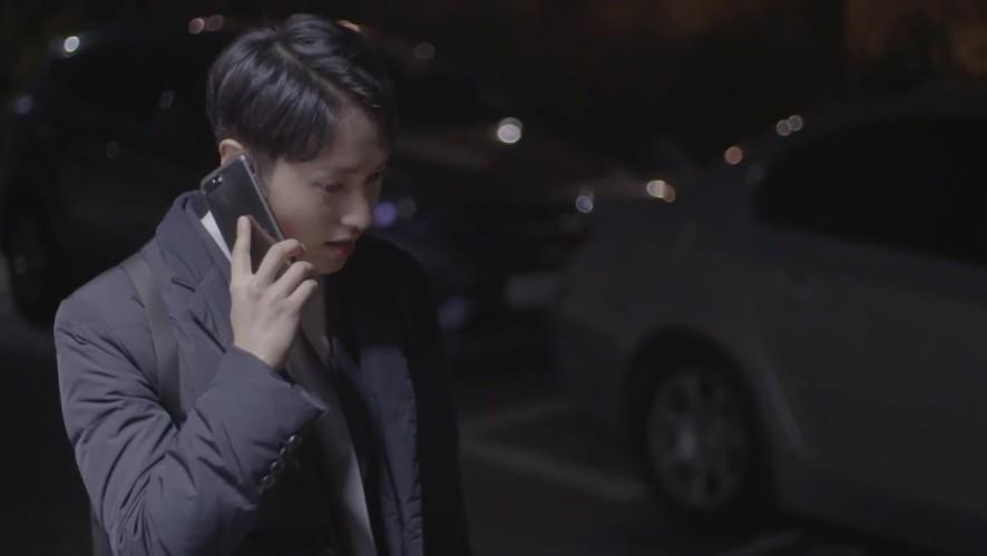 [MV] 지수(Ji Soo) _ 리틀보이 (Little Boy) (Teaser)