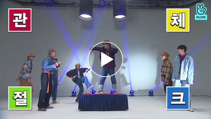 V LIVE - Run BTS! 2017 - EP 30