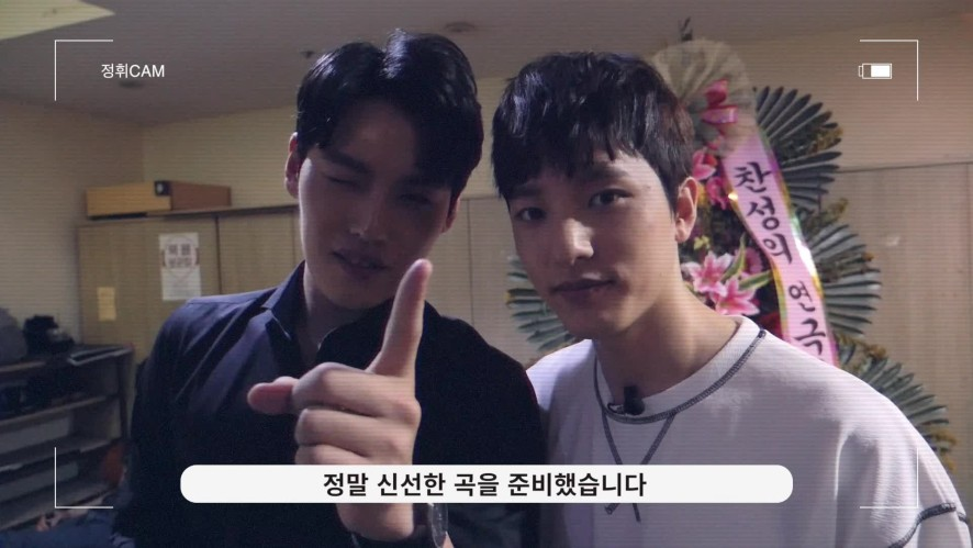 [TV]배우 정휘 / 뮤지컬 집들이 콘서트 현장 스케치