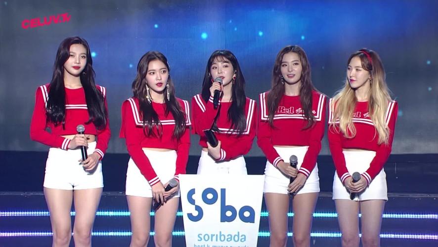 2017 Soribada Awards Red Velvet Highlight