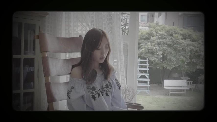 [MV] 심혜진(Sim Hyejin) _ 아빠