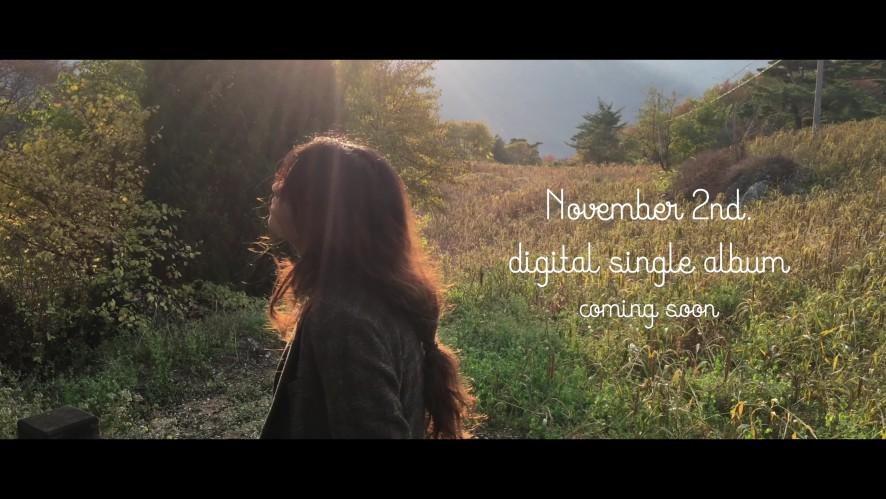 [MV] 웨일(Whale) _ 가을 환상곡 (Love Fall) (Teaser)