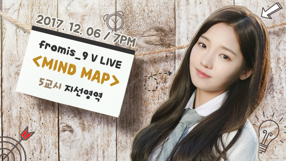 fromis_9 V LIVE <MIND MAP> 5교시 지선영역