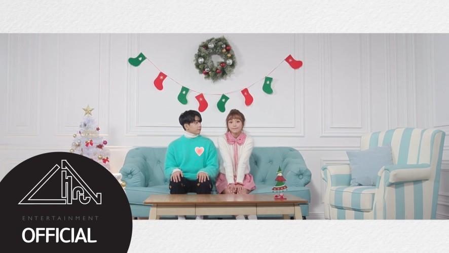 김소희X김시현(KIM SO HEE X KIM SHI HYUN) - 고구마X100개(SWEET POTATO X 100) MV Teaser #1