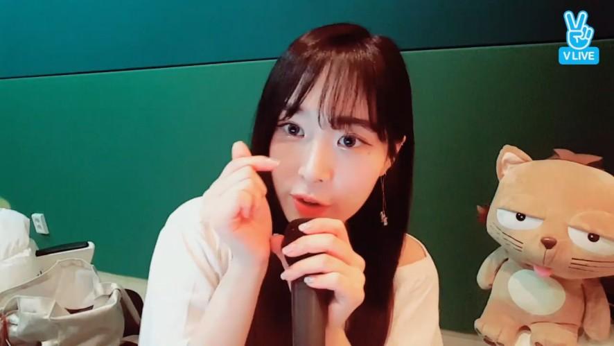 [SONAMOO] ❄️겨울밍국에 오신 걸 환영합니다❄️ (Min Jae singing winter songs)