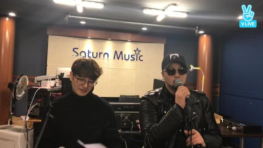 Say Ho~Woo '호우주의보' 콘서트 합주실황 공개