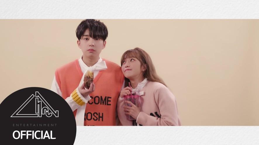 김소희X김시현(KIM SO HEE X KIM SHI HYUN) - 고구마X100개(SWEET POTATO X 100) MV Teaser #2