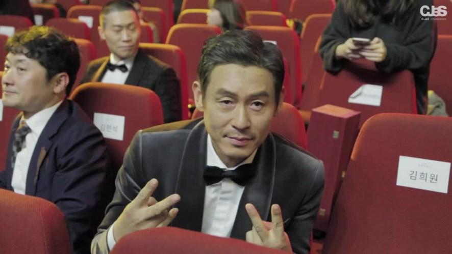 [설경구]청룡영화상 비하인드(부제: 인기스타 탄생)