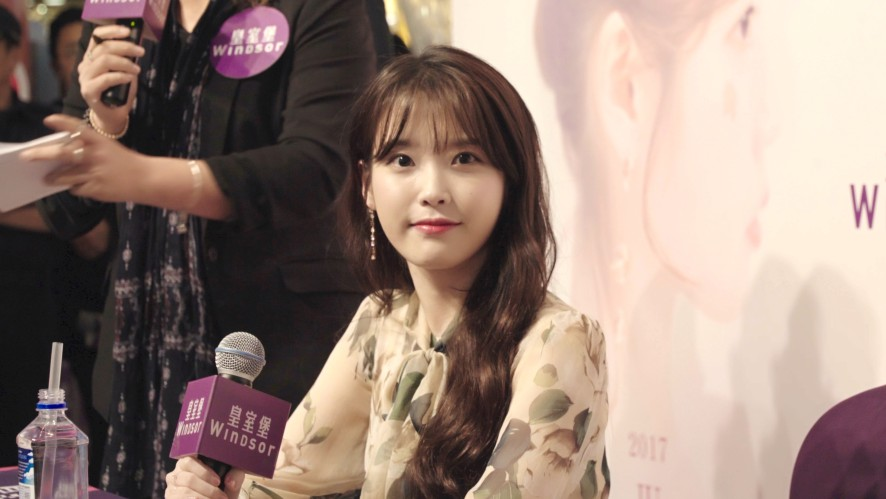 [IU TV] Tour Concert 'Palette' in HongKong
