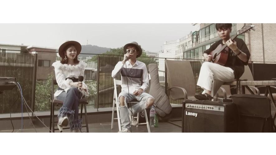 [혜이니] 혠TV ( HEYNE X LIVE _ 깊은 밤을 날아서 _ Feat. 민수)