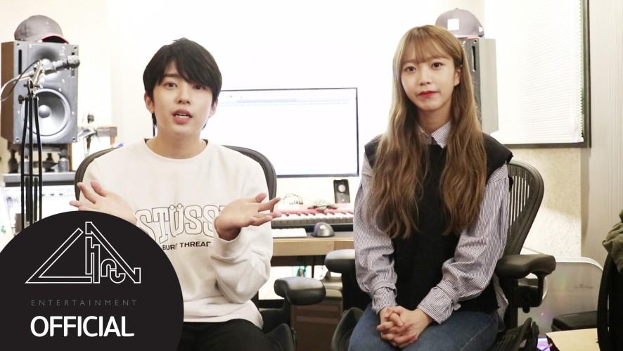 [BEHIND] 김소희X김시현 - 고구마X100개 Recording Making