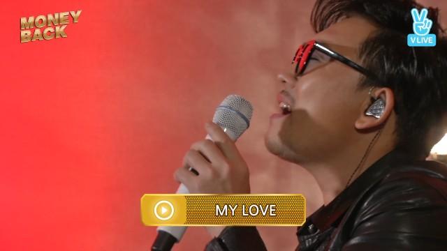 이승철 - MY LOVE