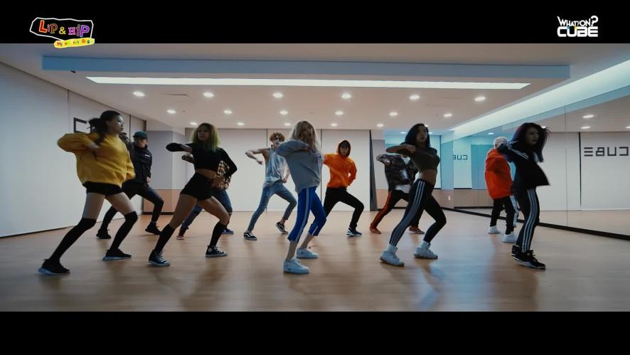 현아 - 'Lip & Hip' (Choreography Practice Video)