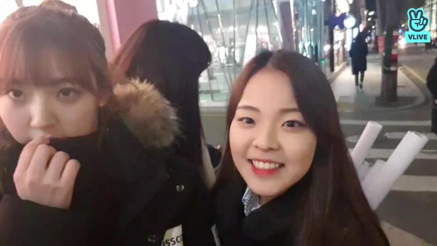 SIS 방탈출후 가로수길 벌칙수행~!!!쁨