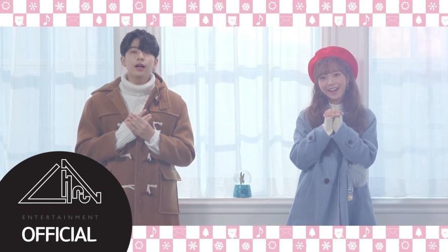 [MV] 김소희X김시현(KIM SO HEE X KIM SHI HYUN) - 고구마X100개(SWEET POTATO X 100)