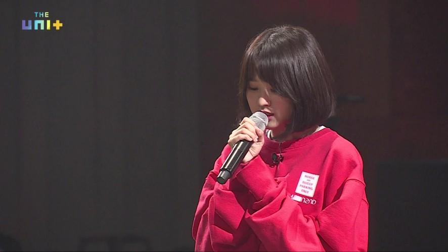 [유닛G] 앤씨아 포지션 배틀_보컬 [NC.A / Position Battle_Vocal]