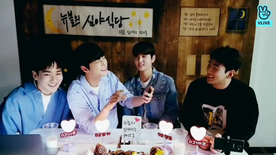 [NU'EST W] 💕1억 하트 공약💕 뉴블 개인곡 바꿔부르기 빠밤🎤 (NU'EST W switching their solo song's parts)