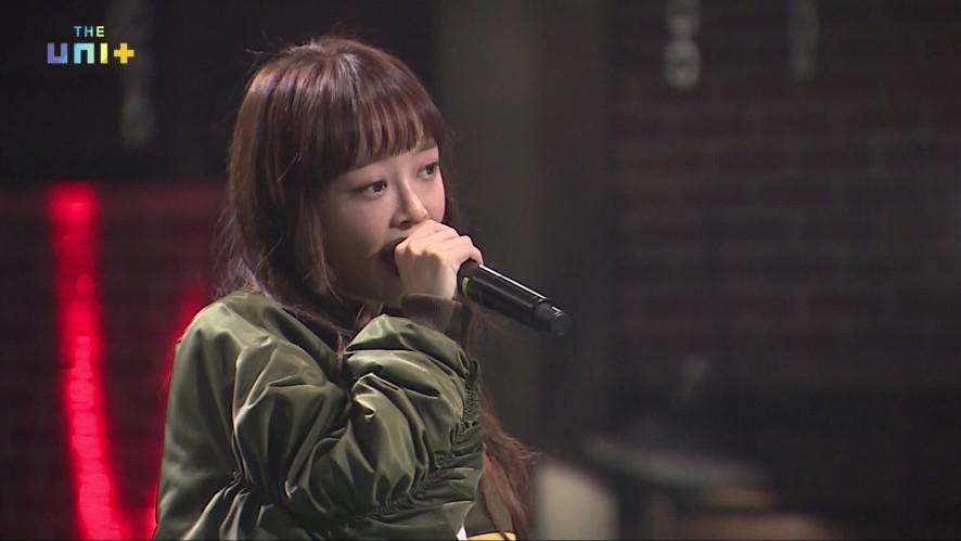 [유닛G] 유민(멜로디데이) 포지션 배틀_랩 [YOOMIN(MELODYDAY) / Position Battle_Rap]