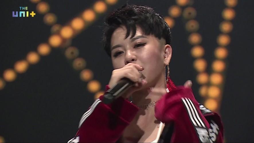 [유닛G] 효선(H.U.B) 포지션 배틀_랩 [HYOSUN(H.U.B) / Position Battle_Rap]