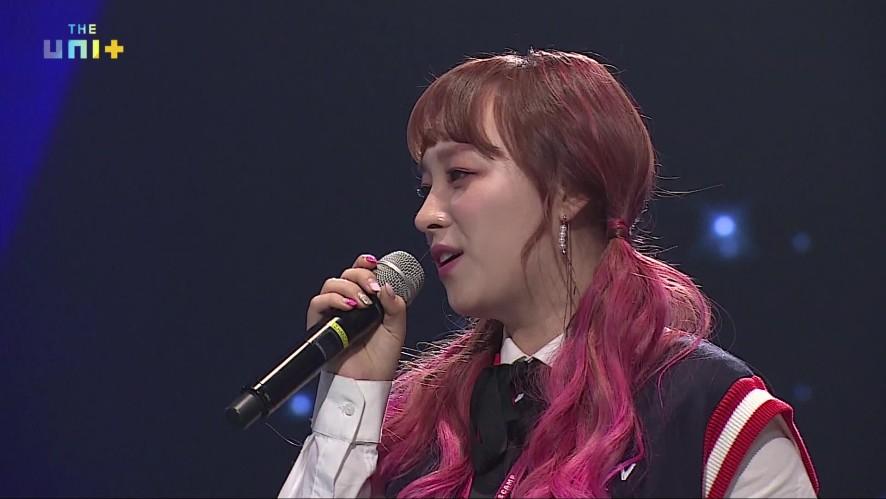 [유닛G] 강민희(미스에스) 포지션 배틀_보컬 [KANG MIN HEE(MISS $) / Position Battle_Vocal]