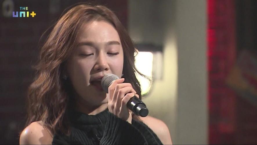 [유닛G] JOO 포지션 배틀_보컬 [JOO / Position Battle_Vocal]