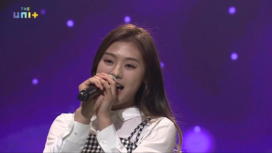 [유닛G] 럭키(굿데이) 포지션 배틀_보컬 [LUCKY(GOOD DAY) / Position Battle_Vocal]