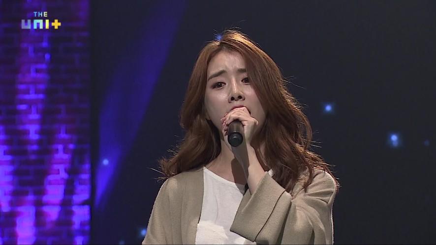 [유닛G] 설하윤 포지션 배틀_보컬 [SEOL HA YOON / Position Battle_Vocal]