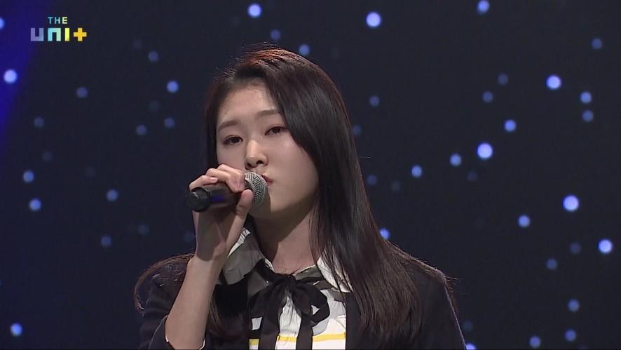 [유닛G] 신지훈 포지션 배틀_보컬 [SHIN JI HOON / Position Battle_Vocal]