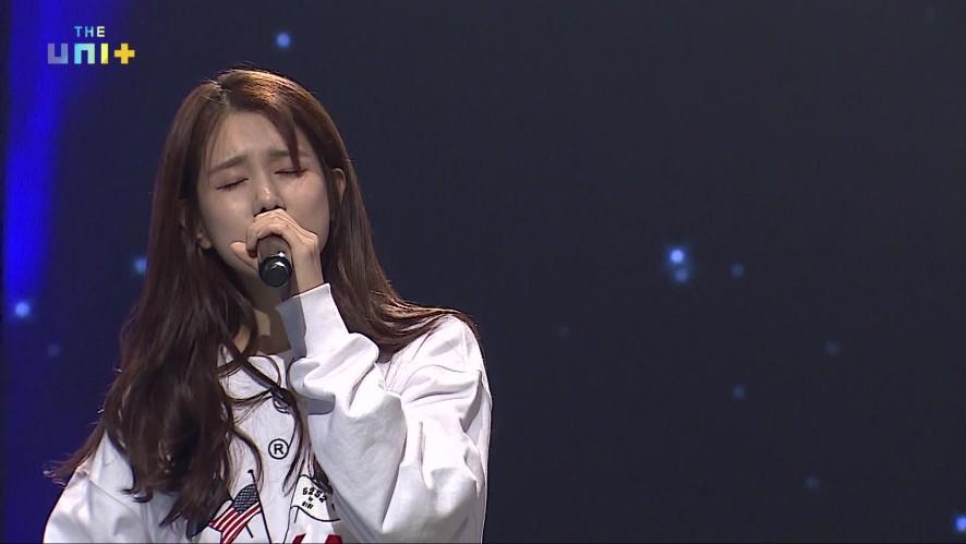 [유닛G] 양지원 포지션 배틀_보컬 [YANG JI WON / Position Battle_Vocal]