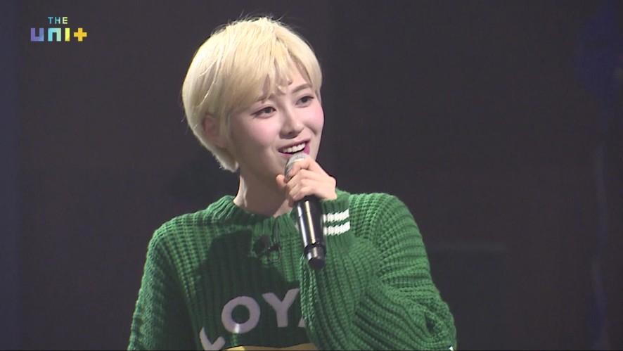 [유닛G] 예빈(다이아) 포지션 배틀_보컬 [YEBIN(DIA) / Position Battle_Vocal]