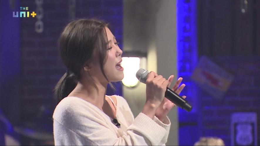 [유닛G] 세미(마틸다) 포지션 배틀_보컬 [SEMMI(MATILDA) / Position Battle_Vocal]