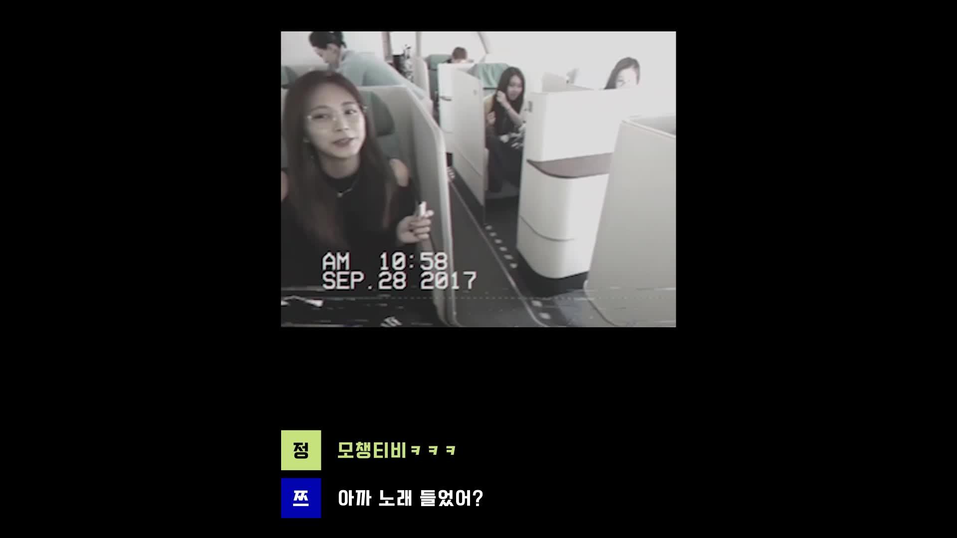 모챙 TV EP.06