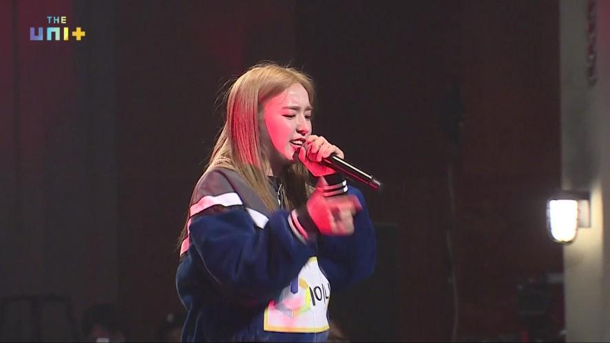 [유닛G] 제이니 포지션 배틀_랩 [JANEY / Position Battle_Rap]