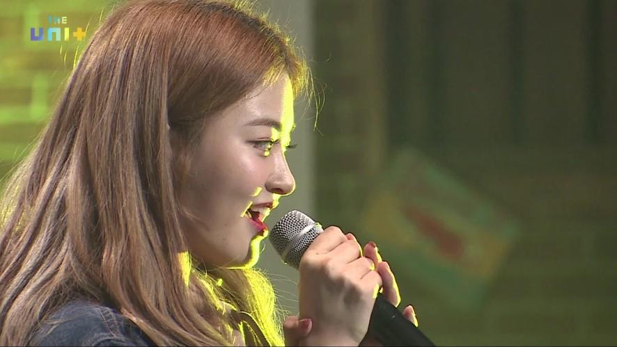 [유닛G] 솜이(다이아) 포지션 배틀_보컬 [SOMYI(DIA) / Position Battle_Vocal]
