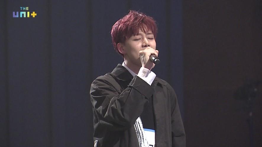 [유닛B] 기석(IM) 포지션 배틀_보컬 [GI SEOK(IM) / Position Battle_Vocal]