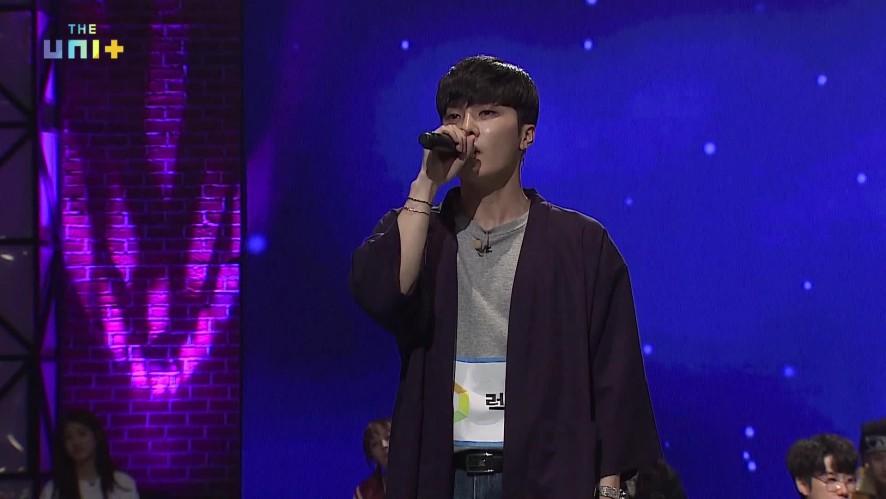 [유닛B] 렉스(빅플로) 포지션 배틀_보컬 [LEX (BIGFLO) / Position Battle_Vocal]