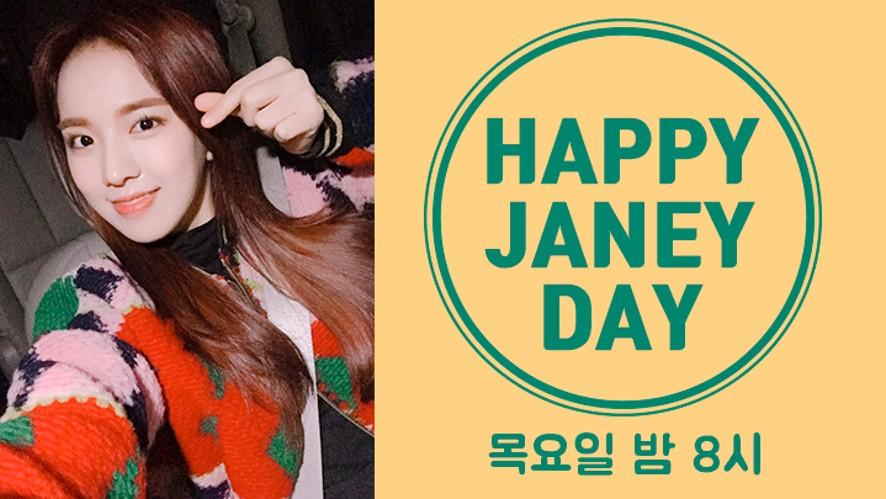 HAPPY JANEY DAY