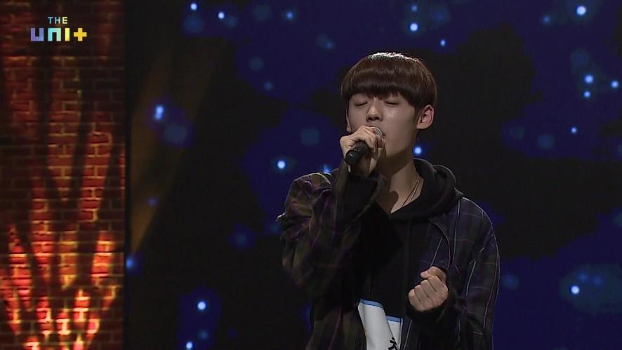 [유닛B] 찬(에이스) 포지션 배틀_보컬 [CHAN(A.C.E) / Position Battle_Vocal]
