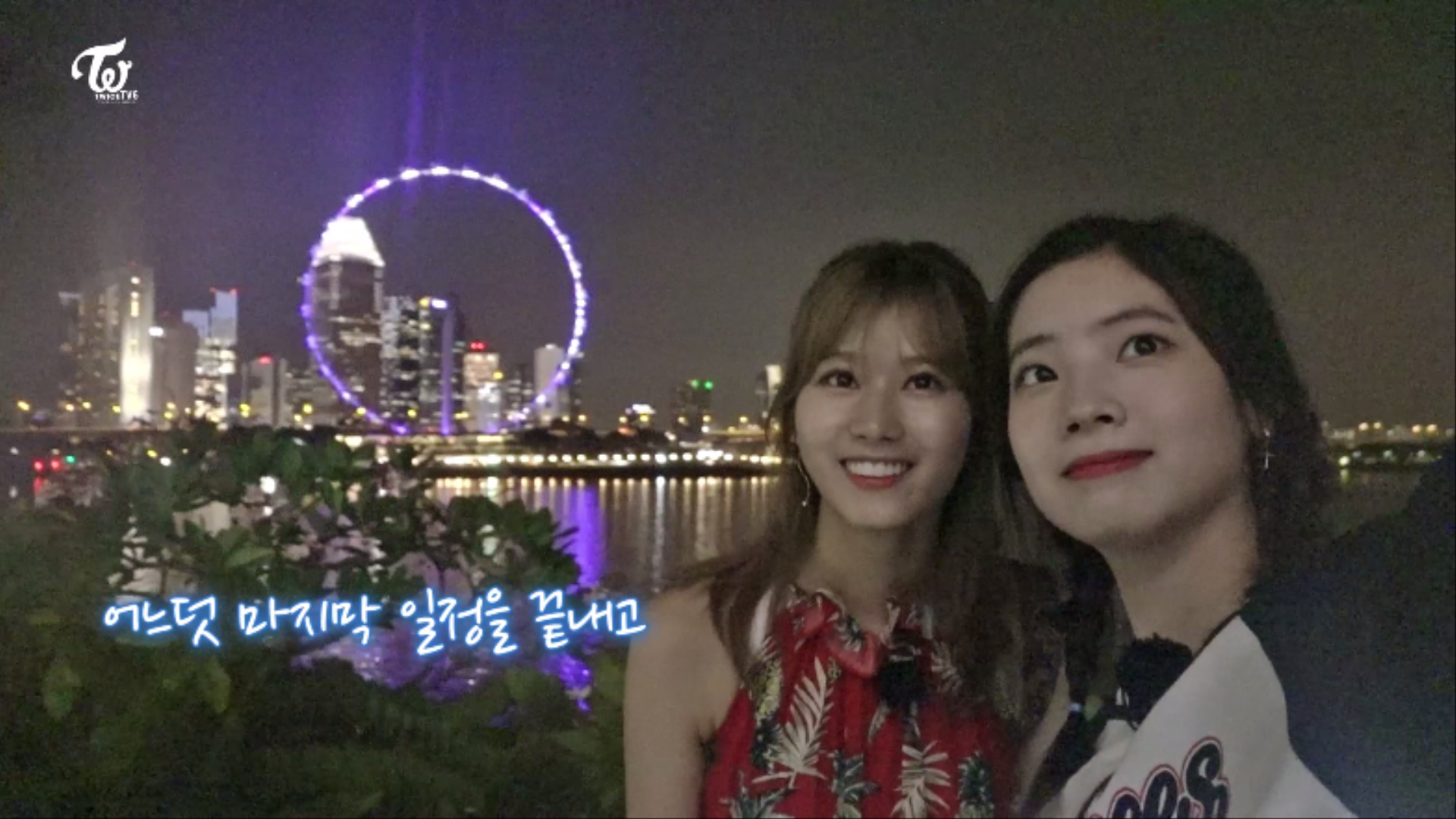 TWICE TV6 -TWICE in SINGAPORE- EP.11