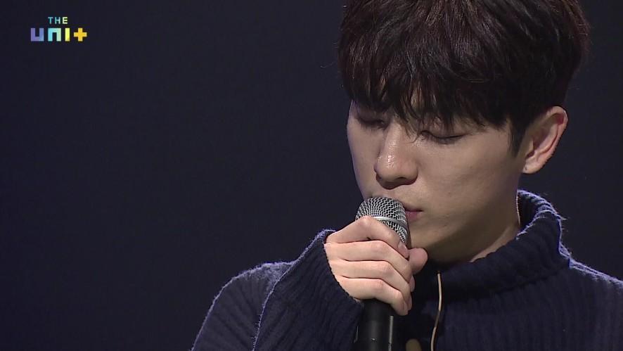 [유닛B] 이건(매드타운) 포지션 배틀_보컬 [LEE GEON(MADTOWN) / Position Battle_Vocal]