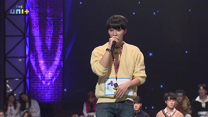 [유닛B] 래환(빅스타) 포지션 배틀_보컬 [RAE HWAN(BIGSTAR) / Position Battle_Vocal]