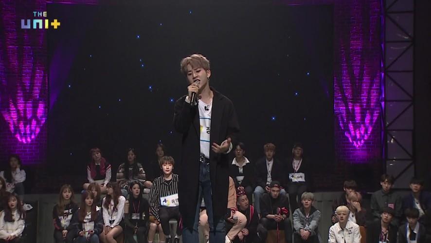 [유닛B] 정상(에이션) 포지션 배틀_보컬 [JUNG SANG(A.CIAN) / Position Battle_Vocal]