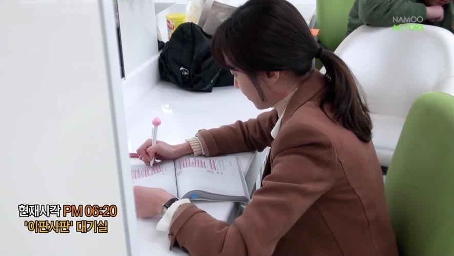 [박은빈] 겨울엔 군고구마. 사랑이죠
