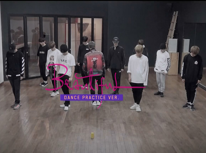 Wanna One - 'Beautiful(뷰티풀)' (Performance Practice)