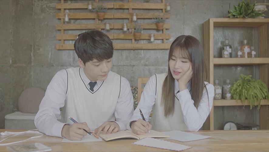 Iris(아이리스) 말해도 될까? (Feat. 한상엽) M/V